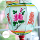 Traditional Fabric Chinese lanterns